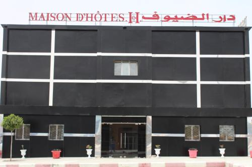 Hotel des Hotes, Nouakchott