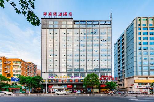 Huafei Haojiang Hotel, Quanzhou