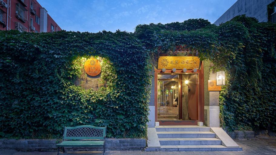 Michaels House Beijing, Beijing