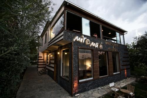 Miro Mara Boutique Hotel & Lounge Bar, Edremit