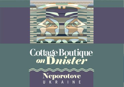 COTTAGE BOUTIQUE on DNISTER, Sokyrians'kyi
