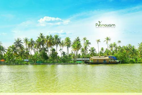 Pranavam Resorts, Kollam