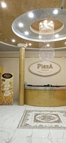 Spa-Hotel PLAZA, Michurinsk