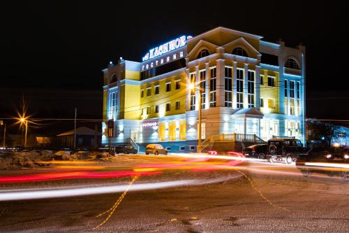 Hotel Kasimov, Kasimovskiy rayon