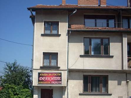 Guest House Drakite, Belogradchik