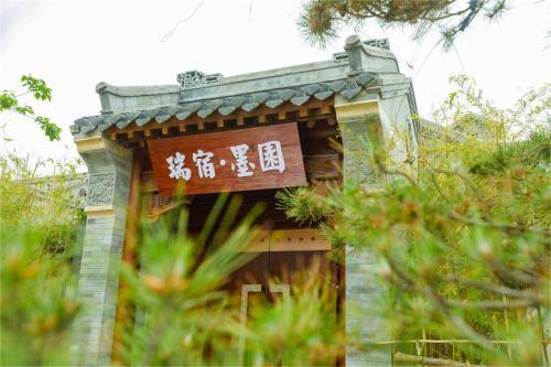 Ruisu•Moyuan Hotel, Qingdao