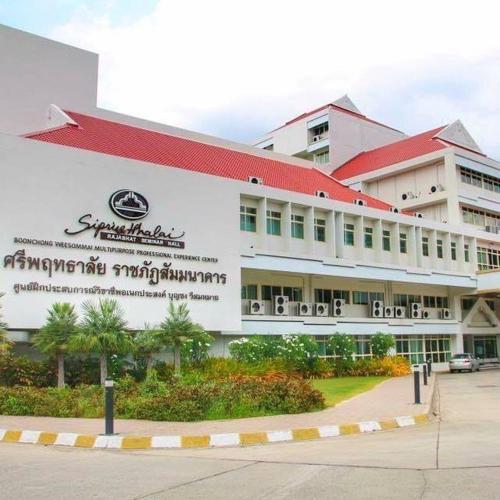 Sipruetthalai Rajabhat Seminar Hall, Muang Si Sa Ket