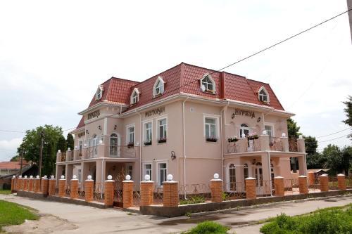 Отель Буржуа, Zhytomyrs'ka