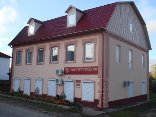 Guesthouse Demyansk, Demyanskiy rayon