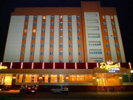 Druzhba Hotel, KryvyiRig