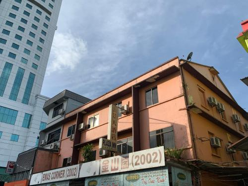 Plaza Inn, Sibu