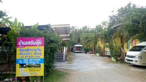 บ้านเสริมสุข รีสอร์ท หล่มสัก, Lom Sak