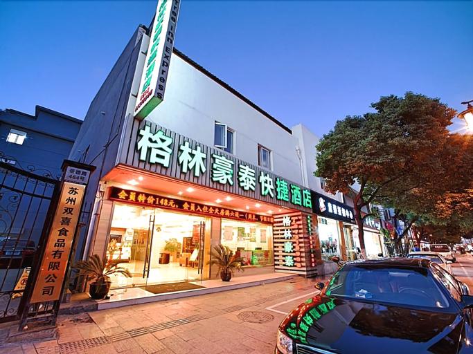 Greentree Inn Suzhou Guanqianjie Hotel, Suzhou
