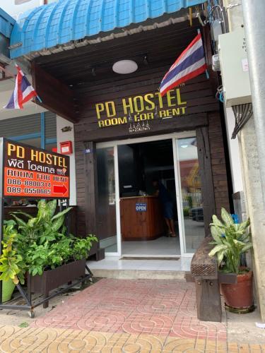 PD Hostel, Don Muang
