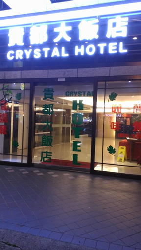 Crystal Hotel, Taipei City