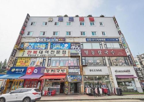 New Rose Hotel Jeongwang, Siheung