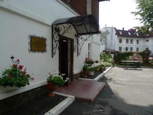 Hotel Vintage, Cherepovetskiy rayon