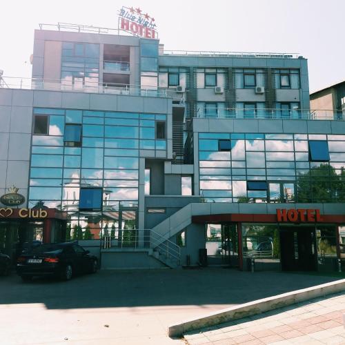 Hotel Blue Night, Pitesti