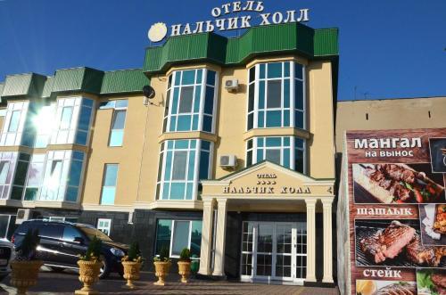 Nalchik Hall, Chegemskiy rayon