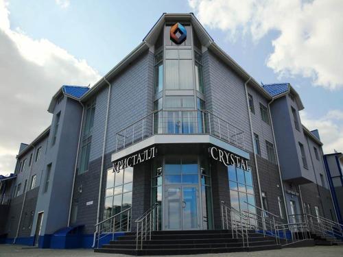 Kristall Hotel, Kotel'nikovskiy rayon