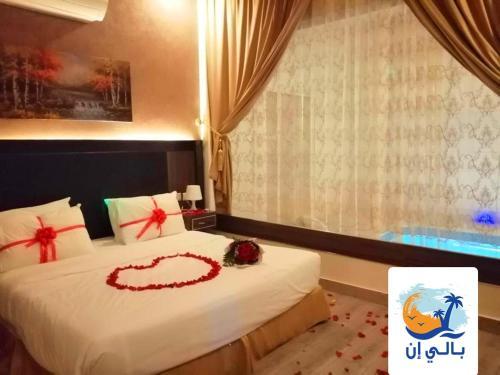 Bali Inn Resort,