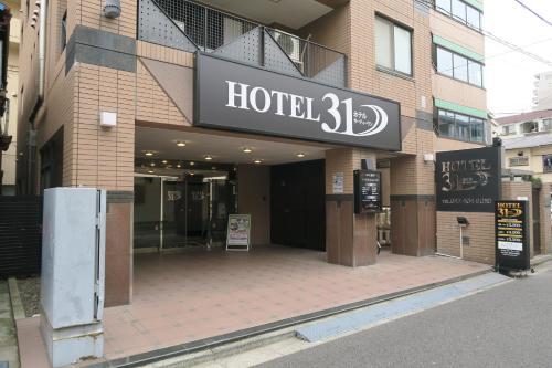 HOTEL 31, Funabashi