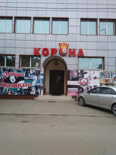 Гостиница КОРОНА, Koshekhabl'skiy rayon