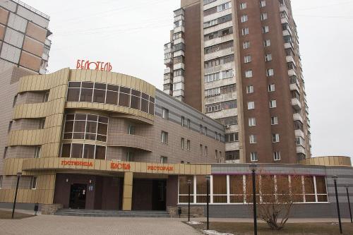 BelOtel, Belgorod