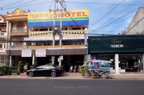 VIENG-VANG HOTEL, Sisattanak