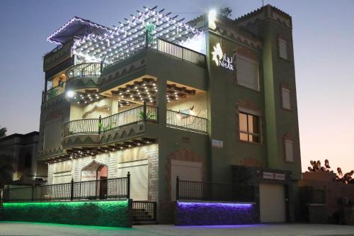 Nhar Accommodation House, Sohar