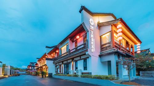 Hanyun Hot Spring Hotel, Nanping