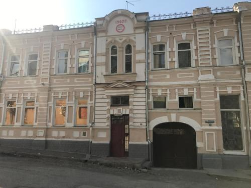 Guest House oN Ermolova, Kislovodsk
