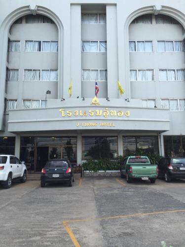 U-Thong Hotel, Muang Phitsanulok