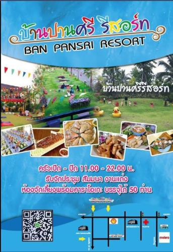Baan Pansri Resort, Muang Trat