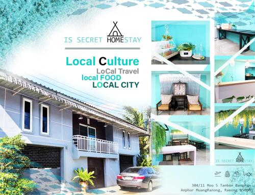 Is Secret Homestay, Muang Ranong
