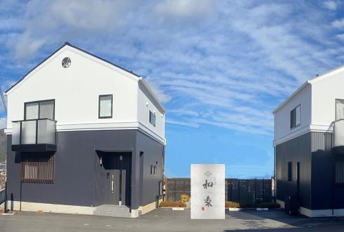 Villas Waraku, Fujiyoshida