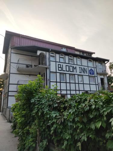 Bloom Inn, Niš