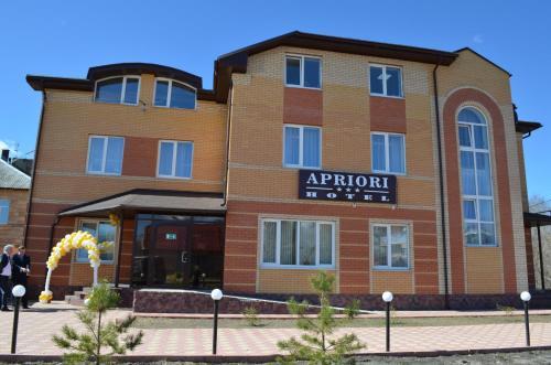 Hotel Apriori, Syzranskiy rayon