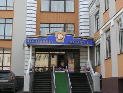 Hotel Atlantida, Orel