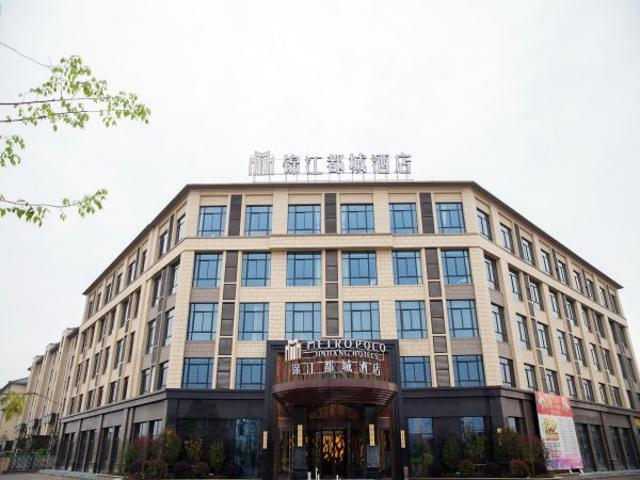 Jinjiang Metropolo Hotel - Liyang Tianmu Lake, Changzhou