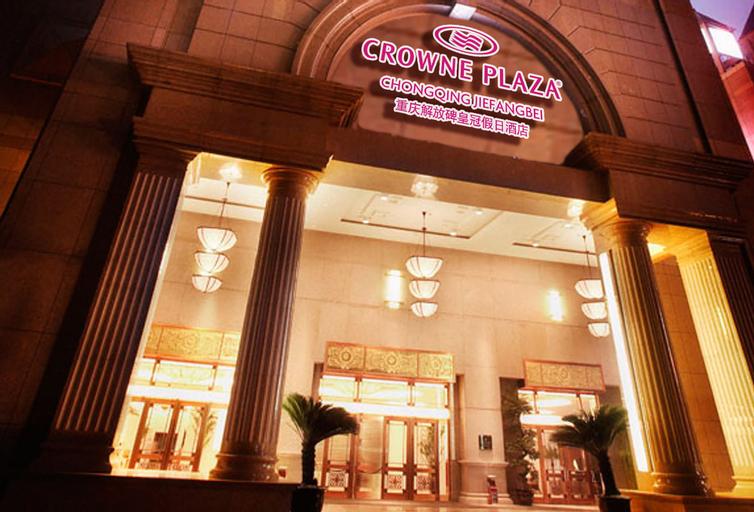 Crowne Plaza Chongqing Jiefangbei, an IHG Hotel, Chongqing