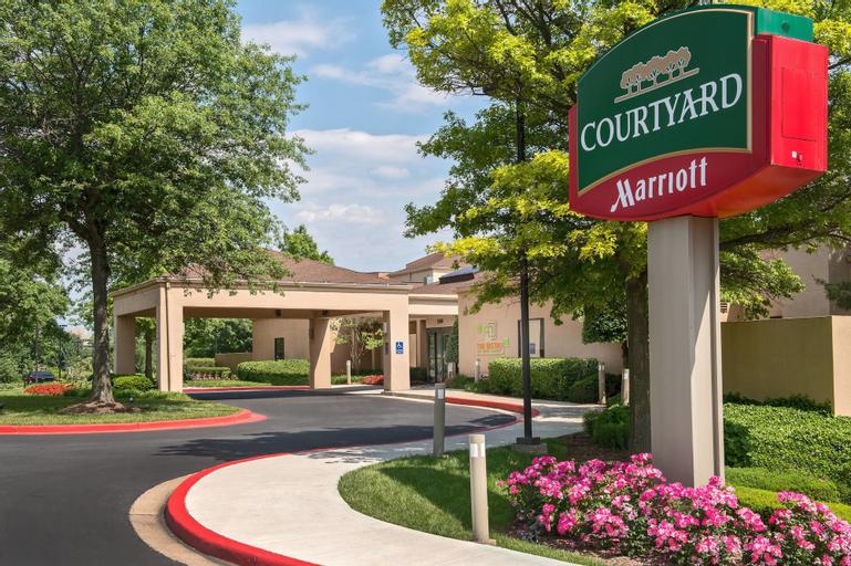 Courtyard by Marriott Rockville, Montgomery