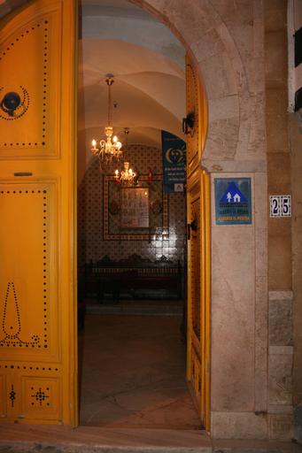 Hostel El Medina, Sidi El Béchir