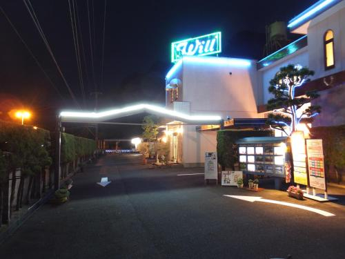 WILL Hotel (Adult Only), Mihara