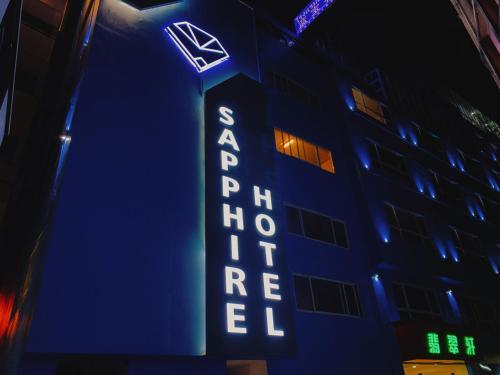 Sapphire hotel Silom Bangkok 蓝宝石曼谷酒店, Bang Rak