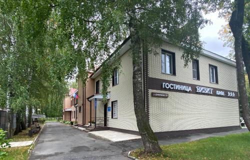 Vizit Hotel, Kovrovskiy rayon
