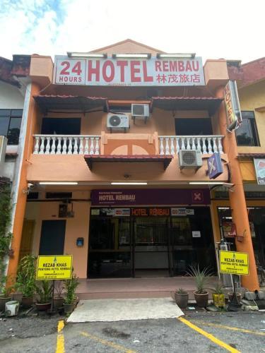 Hotel Rembau, Rembau