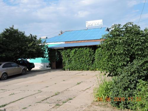 Visit Motel, Kotel'nikovskiy rayon
