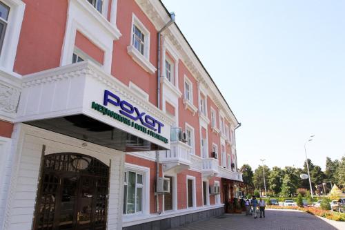Rohat-Hotel, Rudaki