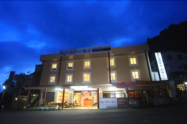 Fenchihu Street Hotel, Chiayi County